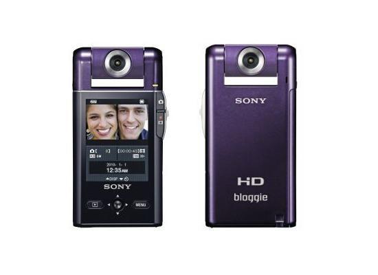 Sony Camcorder MHS-PM 5V